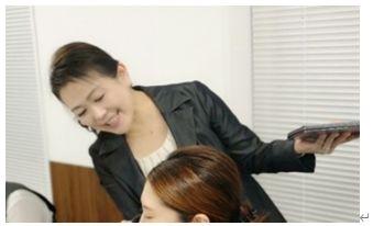 [2110902]〜働く女性のための業種別印象管理講座
